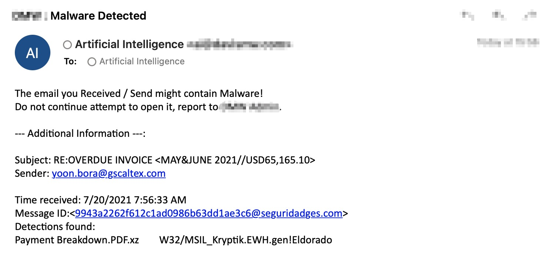 GS Caltex invoice email