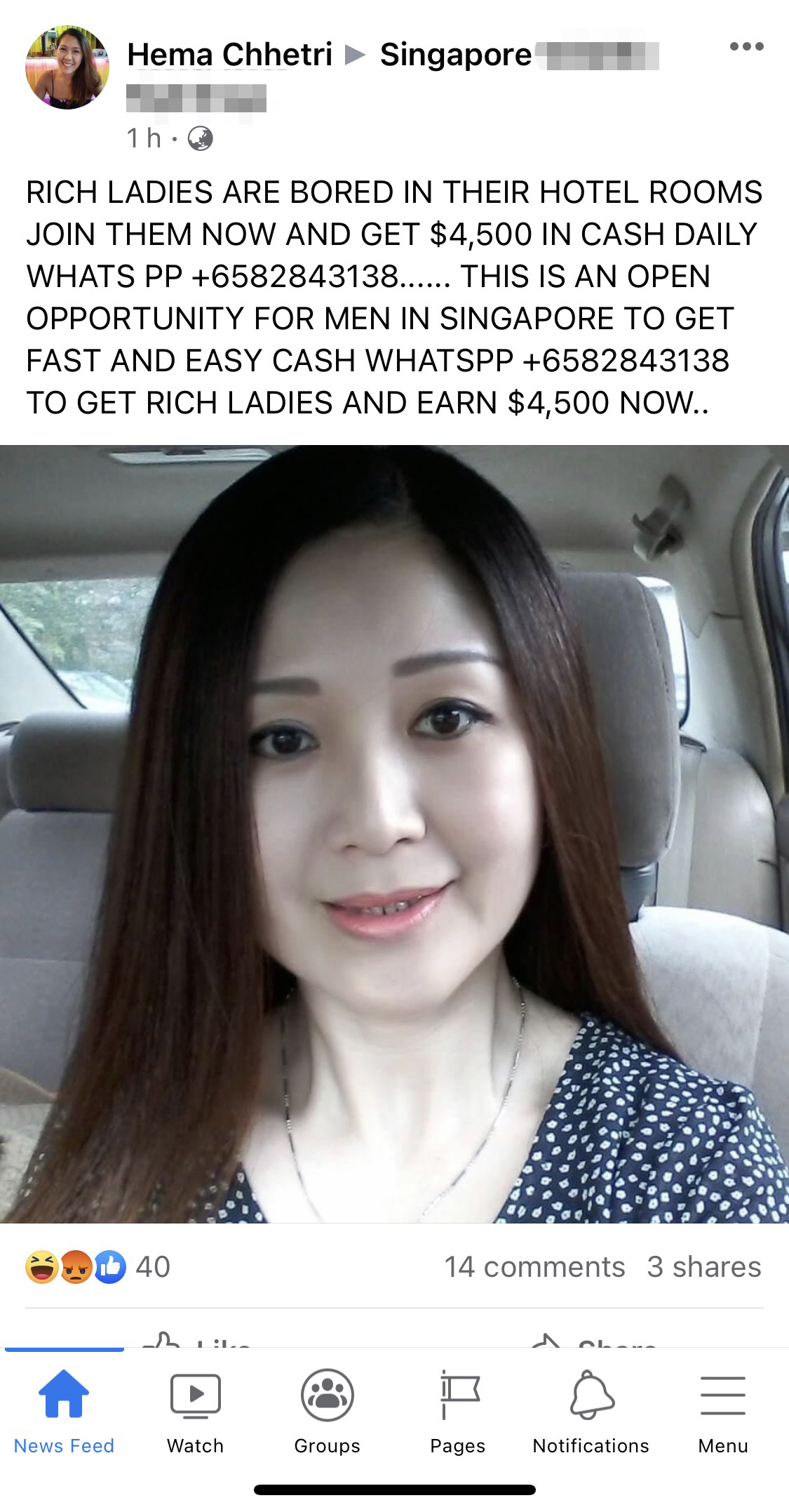 Facebook job post by - Sugar Mummy / Lonely Woman